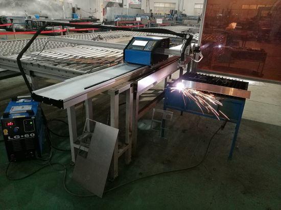 1560 CNC دستگاه برش پلاسما سنگین چین