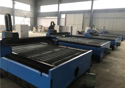 CNC PORTABLE اتوماتیک دستگاه برش پلاسما