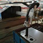 دستگاه برش پلاسما برای فلز Oxy مشعل اختیاری است